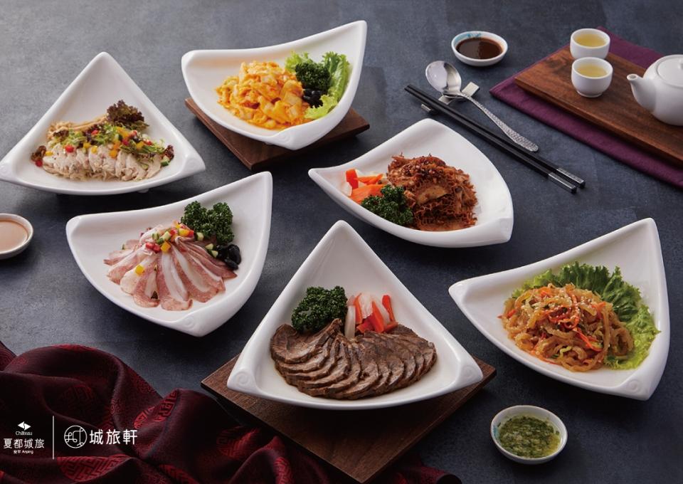 https://www.tnchateau.com.tw/upload/fac_restaurant_b/ALL_fac_restaurant_21I01_5rtzfqyds9.jpg