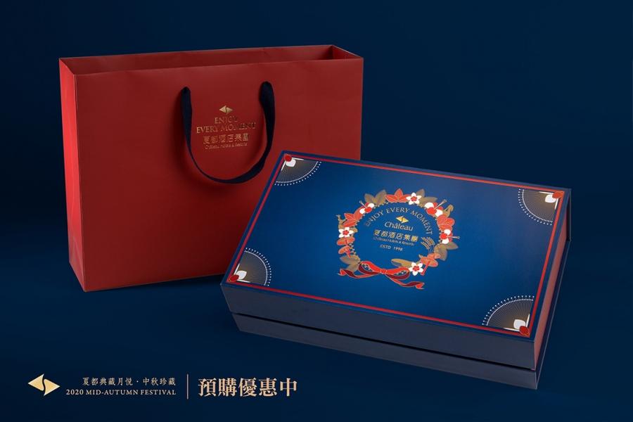 夏都酒店集團-2020中秋 典藏月悅(社群)