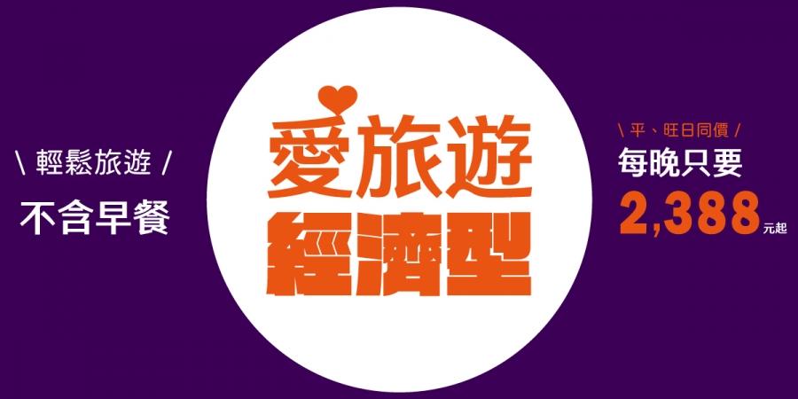 夏都城旅3週年_1040x1040_FB_2