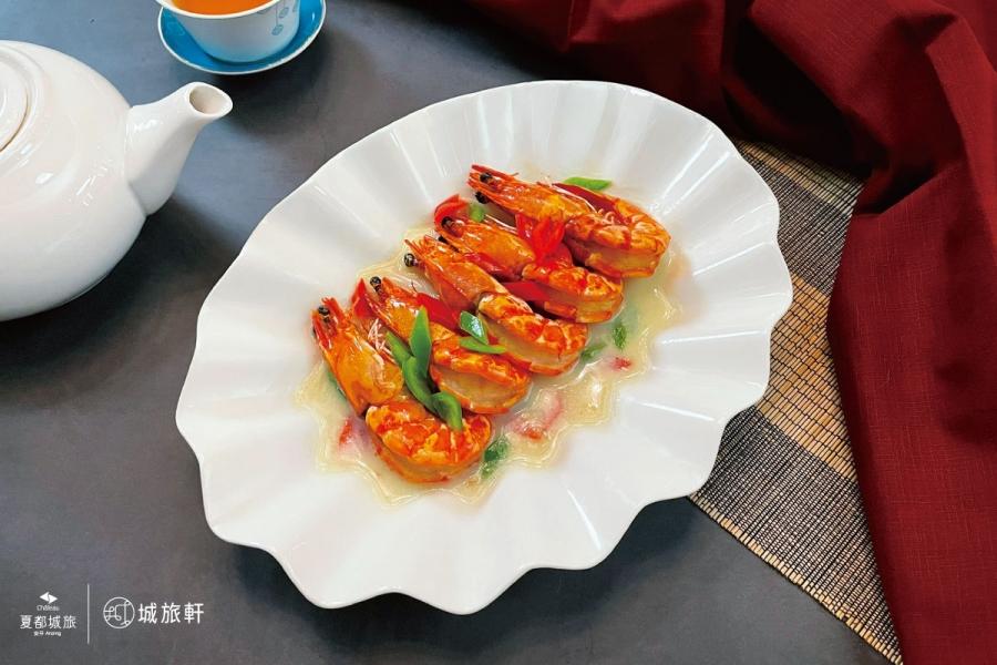 城旅軒_外帶_15_蒜香奶油海大蝦