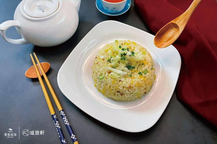 城旅軒_外帶_12_鹹魚雞粒炒飯